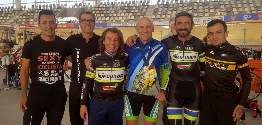 Campionati d'Europa su Pista Roubaix 12-17 Settembre 2017